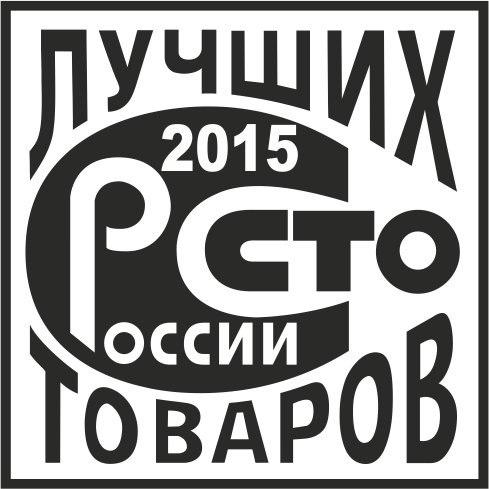 Logo_100_2015.jpg