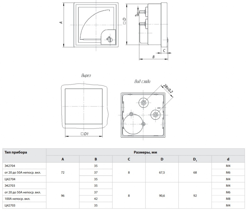 прибор чередования фаз упчф 380 инструкция по применению